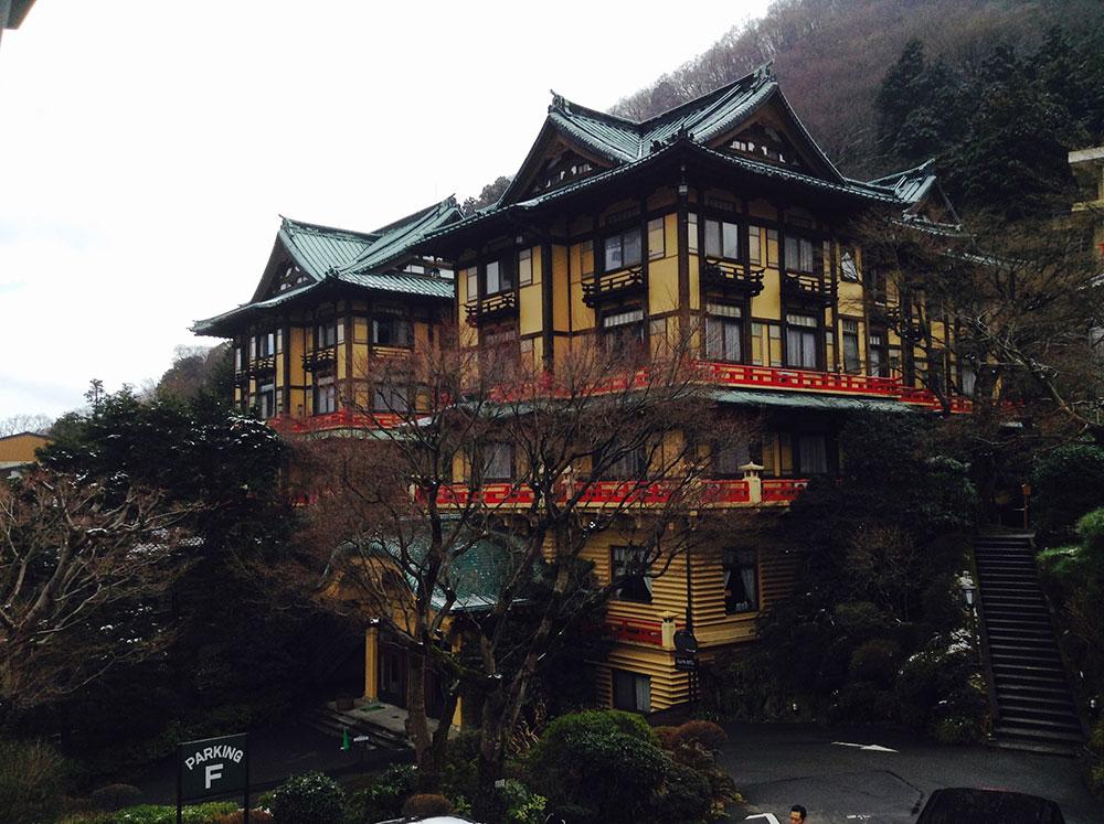 富士屋ホテル-花御殿