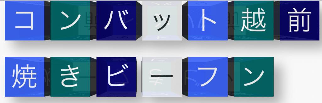 HexaFlipスクリーンショット